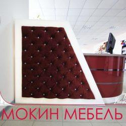 Офисная мебель Business furniture