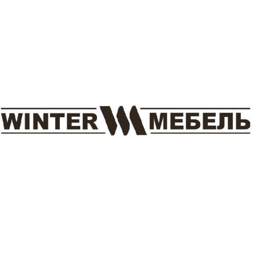 Winter Мебель